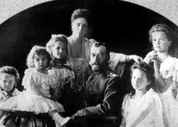 Porodica Romanov