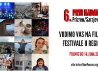 Prvi kadar - Sarajevo Prizren 2019 - filmski festival