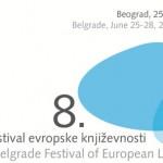 8. Beogradski festival evropske knjizevnosti 2019 - Arhipelag