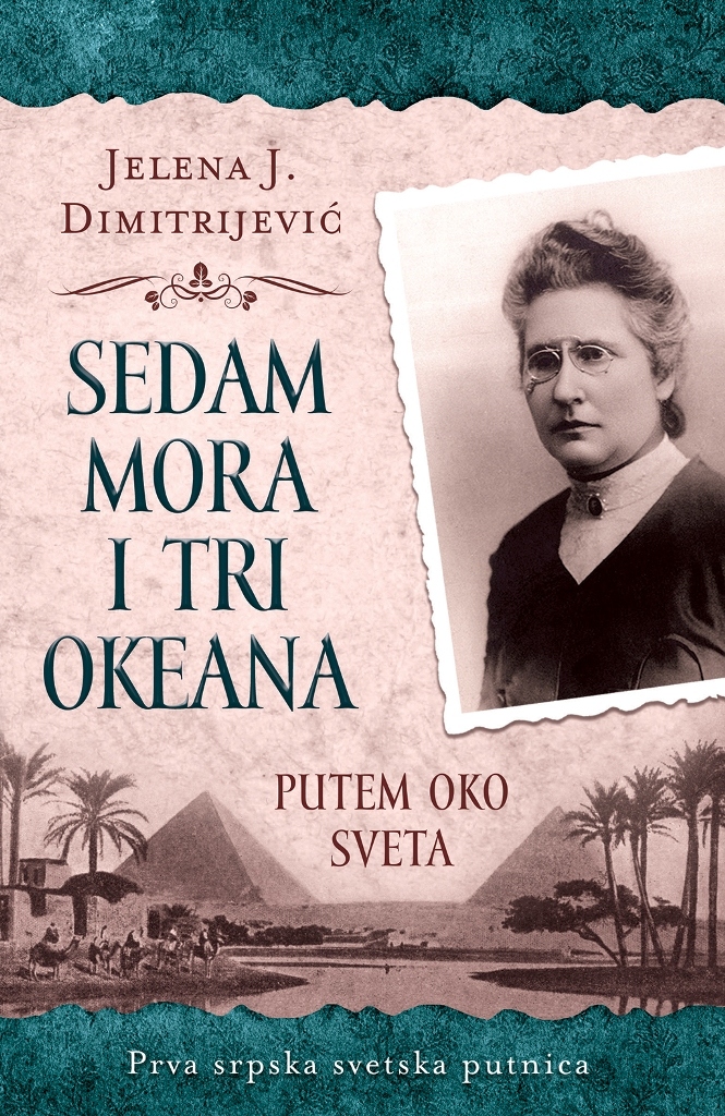 Sedam mora i tri okeana - Jelena Dimitrijevic